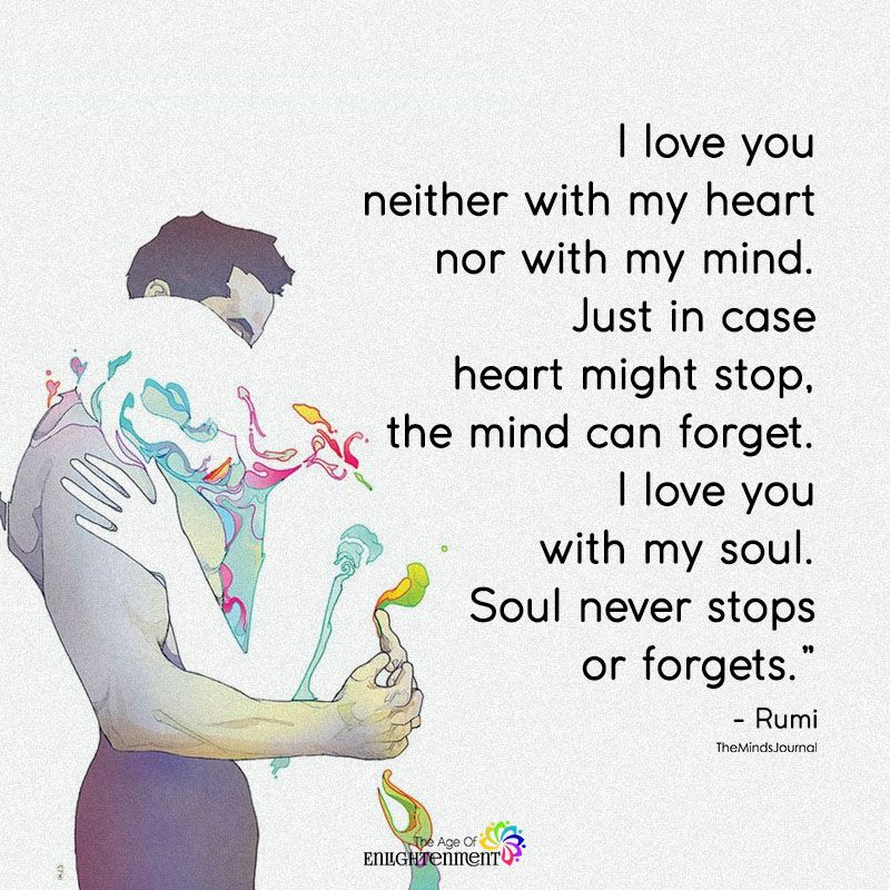 I Love You Neither With My Heart Nor With My Mind