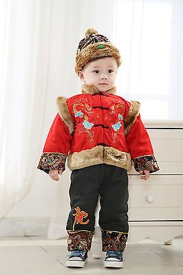 02f633dac853e Details about Chinese New Year Tradition Costume Boy 3 PC Outfit Set ...