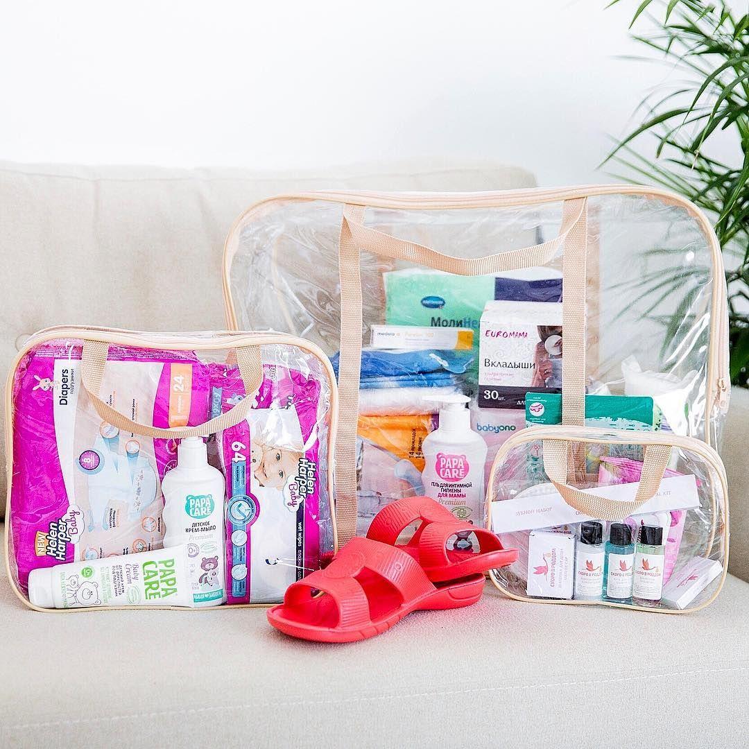 a115cce15f26 Готовая сумка в роддом для мамы и ребенка Комфорт - это оптимальный набор  товаров, которые