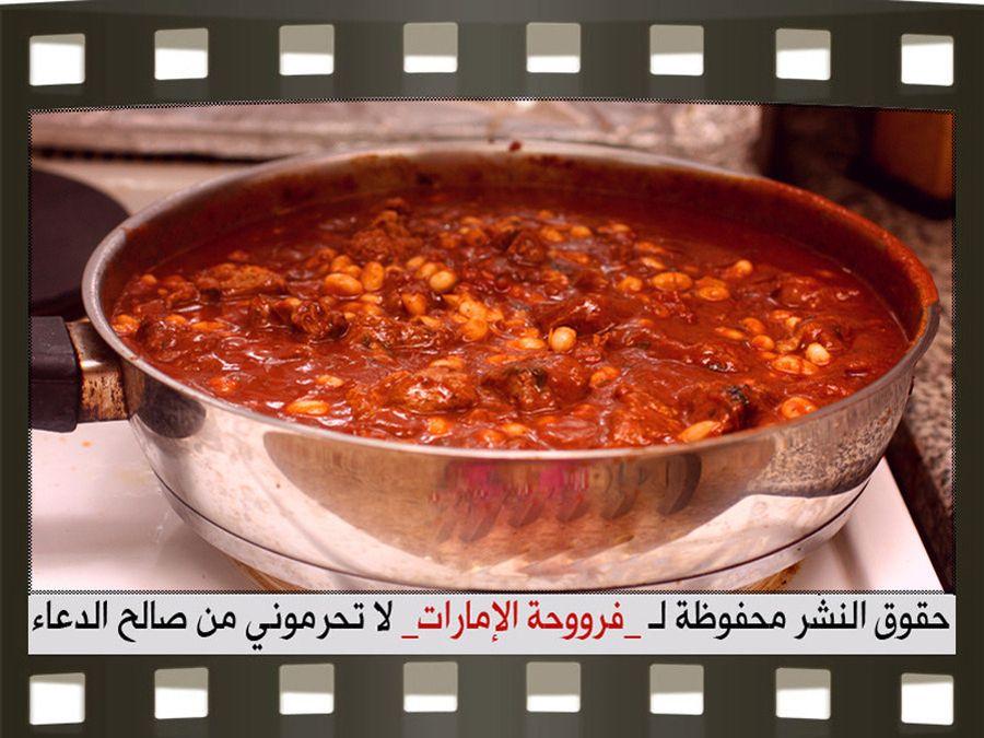 فاصوليا بيضاء باللحم بالصور Food Soup Chili