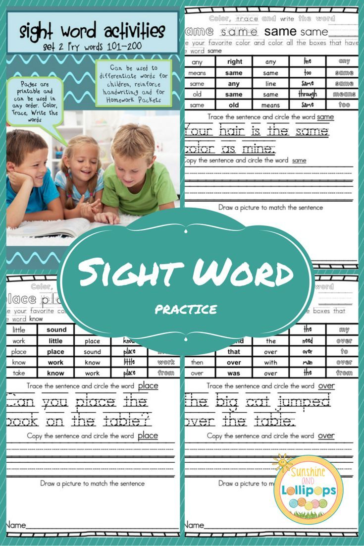 Worksheets Write In Word From 101 To 200 sight word activities 2nd 100 fry words 101 200 and we