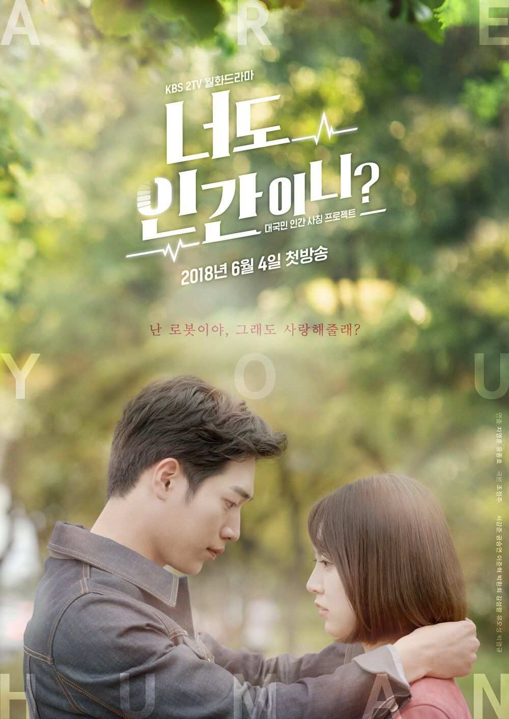 Love story korean movie 2018