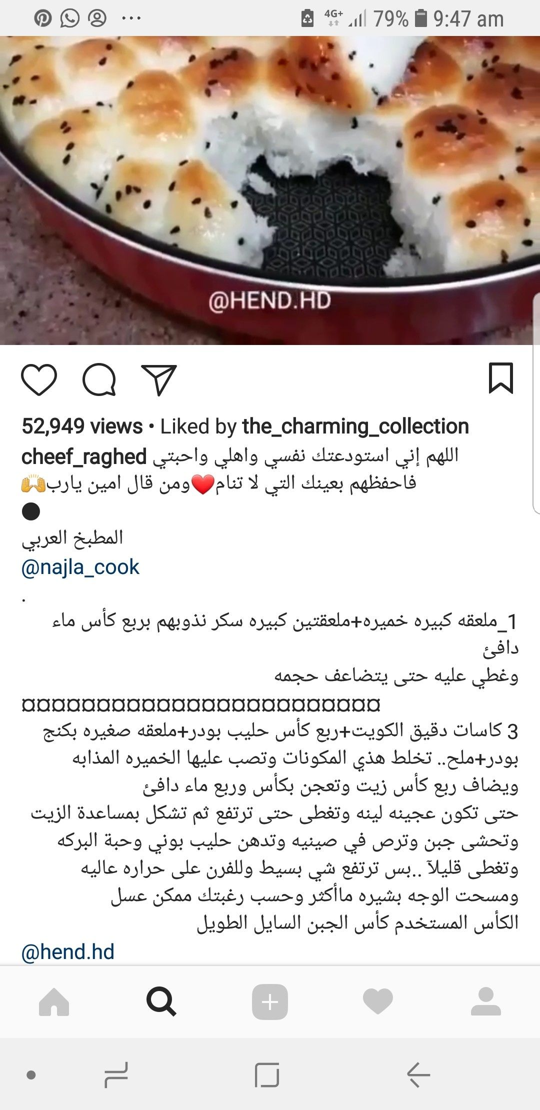 Pin By Booiu On Arabic Food Food Receipes Arabic Food Recipes