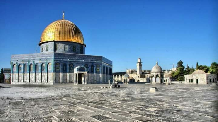 The Dome Of Rock Qubbat Al Sakhra