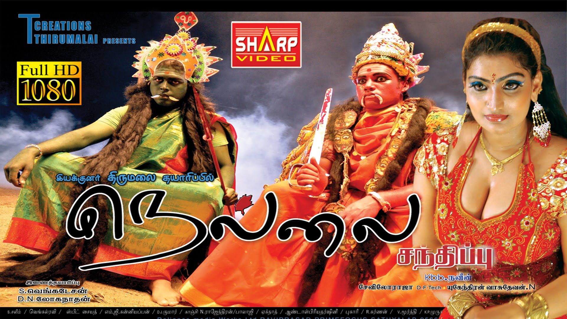 Nellaisanthippu Hd New Tamil Movie Babilona Hot