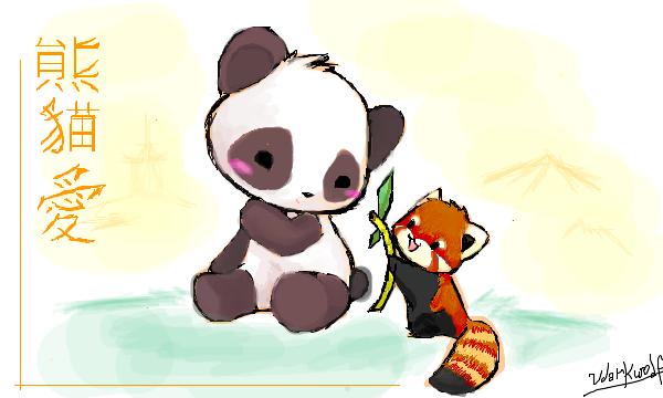 Cute Cartoon Panda cute panda Sketchfu Cute panda