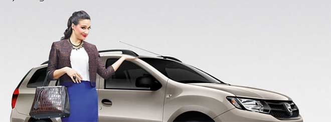 Dacia otomobillerde kampanyalar ve indirimler sürüyor. Dacia 2017 Haziran ayına özel kampanya kapsamında sıfır faizli kredi fırsatı ve 1500 TL indirim sunuyor. Dacia 2017 model bineklerde 12.000 TL, dokker combi ve dokker van modellerinde 12 ay %0 faizli 20.000 TL kredi veya 26.000 TL 24 ay vadeli %0.89 faiz oranları kredi seçeneği sunuyor. Ayrıca Dacia, ticari taksi satın alımlarında, taksi müşterilerine özel 1.500 TL indirim sunuyor.Kullanılacak kredi tutarı ve vadeye göre değişen…