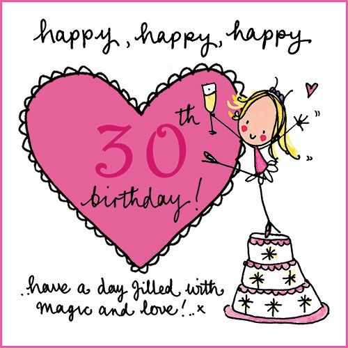 Happy, Happy, Happy 30th Birthday!