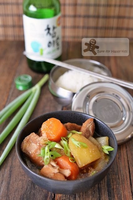 Bake for happy kids korean soju chicken stew easy comforting bake for happy kids korean soju chicken stew easy comforting and ca forumfinder Choice Image