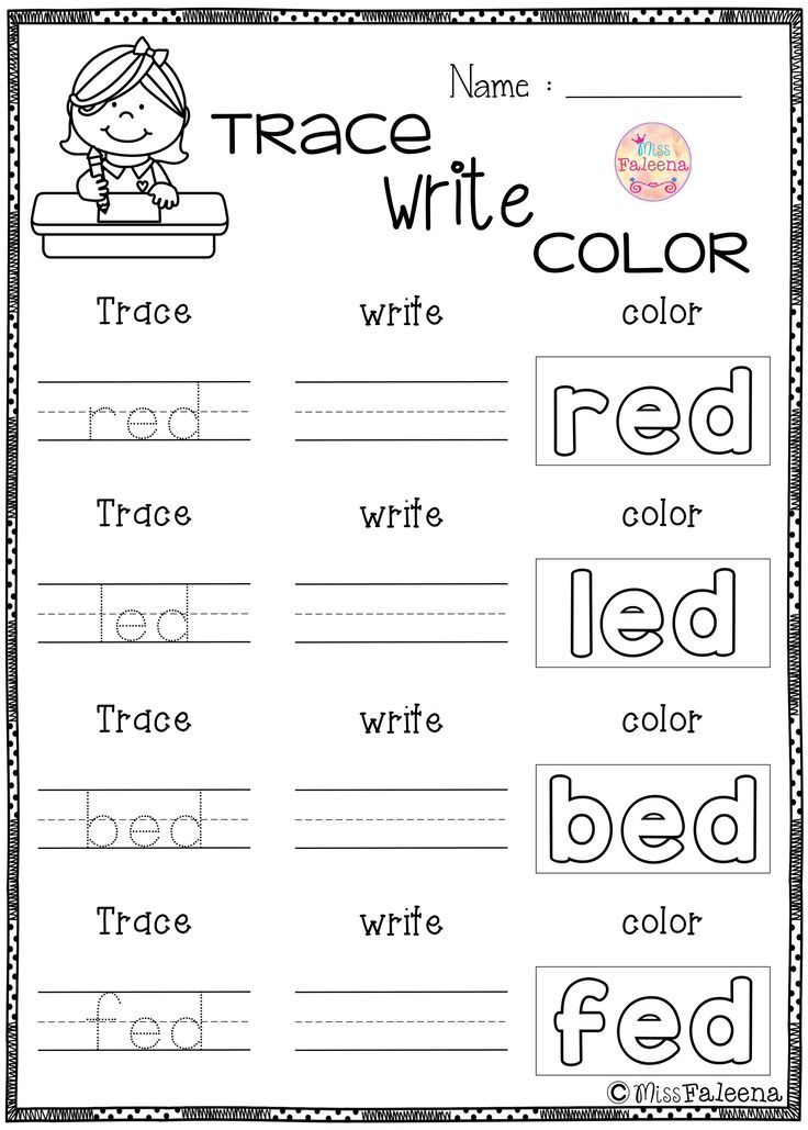 Printable Worksheets cvc words worksheets for kindergarten : This product is designed to help teach children to read, build and ...