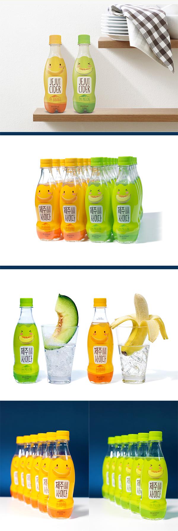 패키지 디자인, 제주 사이다, 사진촬영, 바나나, 메론, 음료, 비포브랜드, 지마켓 출시, packaging, design, jeju cider, beverage, product, banana, melon, bforbrand, photography