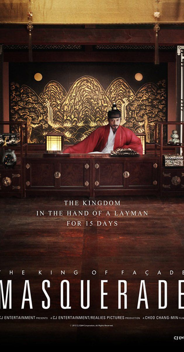 Directed by Chang-min Choo.  With Byung-hun Lee, Seung-ryong Ryu, Hyo-ju Han, In-kwon Kim. Amid national chaos and fear for his life, tyrannical King Gwanghae orders his trusted councilor Heo Kyun to find a royal body double. He hires Ha-seon, a peasant mimic who bears a perfect resemblance to the King. When King Gwanghae collapses from a mysterious poison, Ha-seon reluctantly becomes a King. He must follow his conscience to save his country from collapse, avoid assassination, and pull...