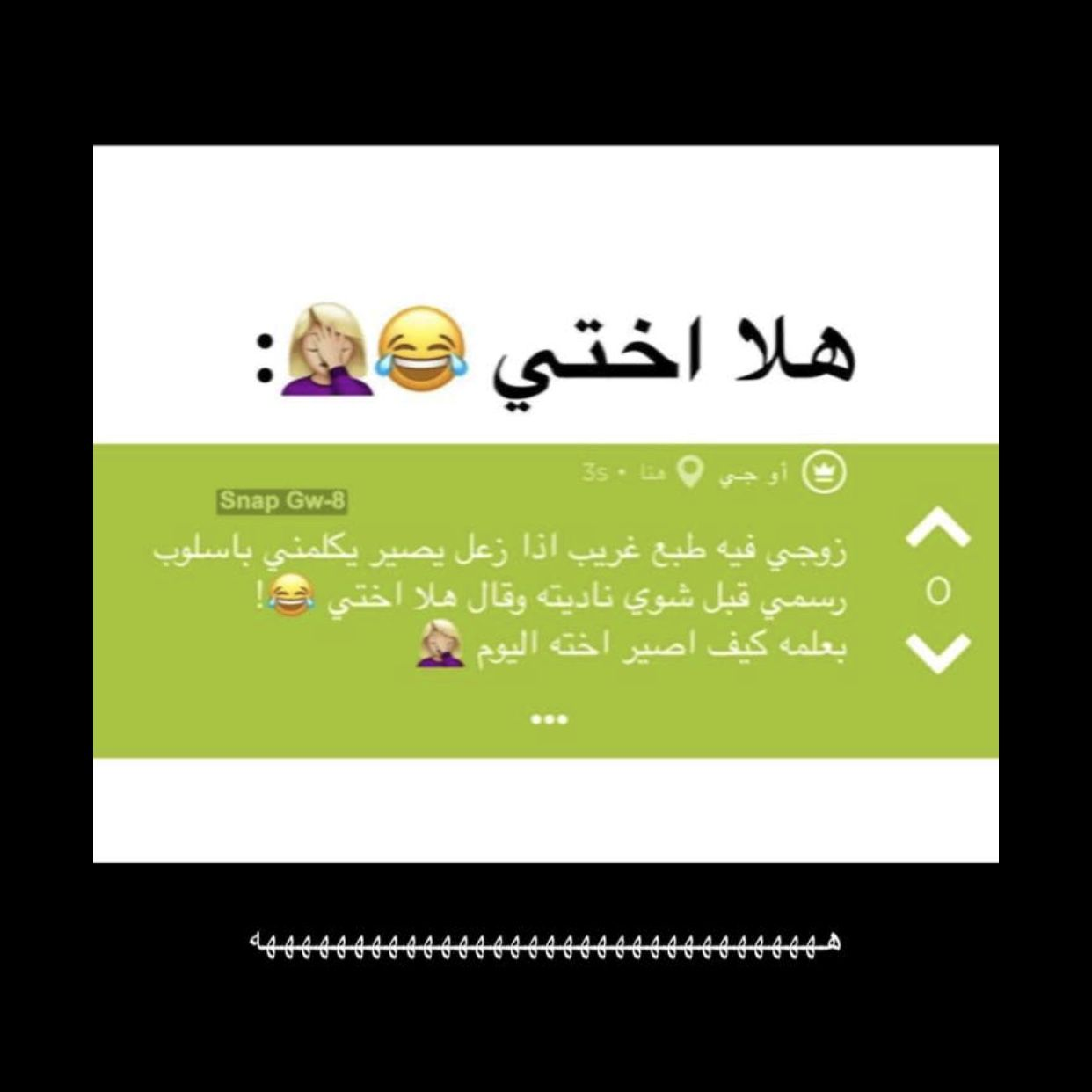 Pin By عواطف ابو حمود On نكت Friends Quotes Funny Relatable Quotes Friends Quotes