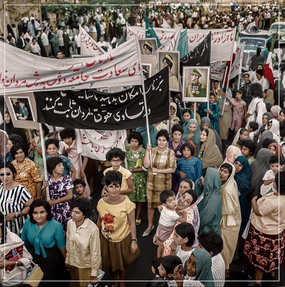 Setareh On Twitter Iran Culture Iran Pictures Persian Women