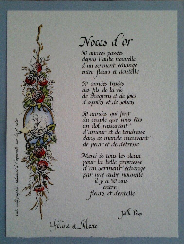 60 Ans De Mariage Noce De : mariage, Citations, Noces, Diamant,, Anniversaire, Mariage,