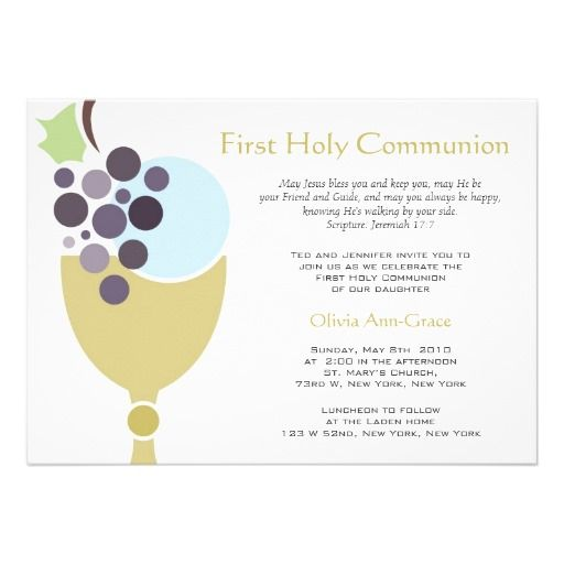 First communion 5x7 paper invitation card zazzle p2twzq5t first communion 5x7 paper invitation card zazzle p2twzq5t stopboris Choice Image