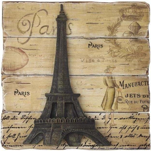 Париж винтажные открытки, для