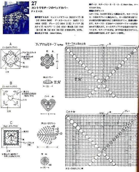 Pin de Marina Ivanova en crochet patterns and diagrams | Pinterest