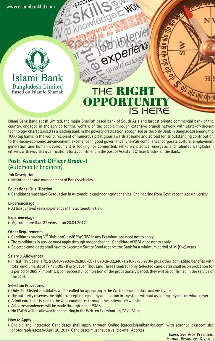 Islami Bank Limited Bangladesh Job Circular   Government Jobs