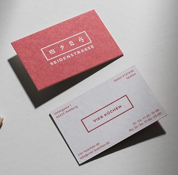 20 simple yet modern visit name card design ideas for 2016 - Business Card Design Ideas