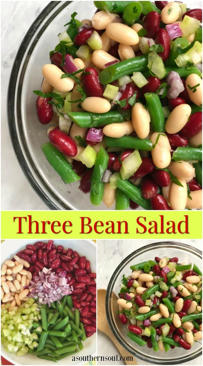 Three Bean Salad Is A Classic Dish That S Ready In Minutes And Is Inexpensive Which Makes It A Great Dish To Ser Bean Salad Recipes Three Bean Salad Bean Salad