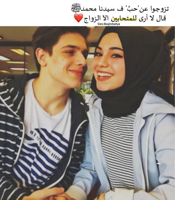 رمزيات حب Hd مكتوب عليها كلام رومانسي للحبيب 2020 فوتوجرافر Wonder Quotes Girly Photography Arabic Love Quotes