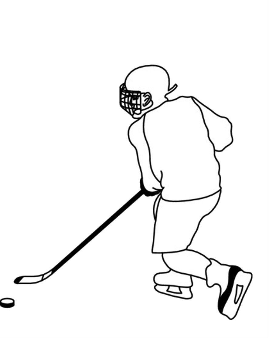 Receiving Feedback Hockey | Hockey | Pinterest