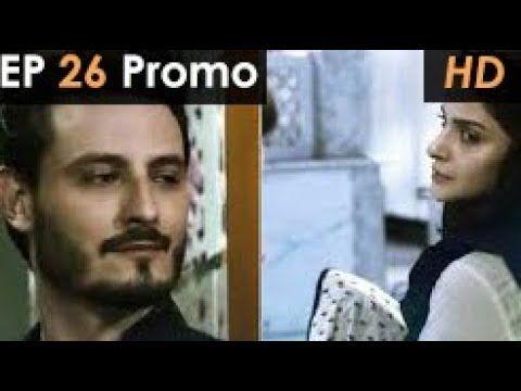 baaghi (tv series) episode 2