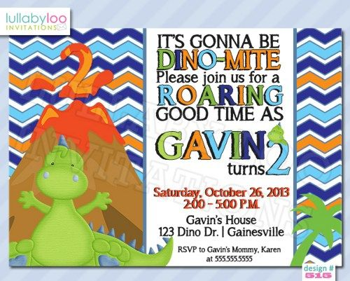 Dinosaur Birthday Invitations For Boy 515