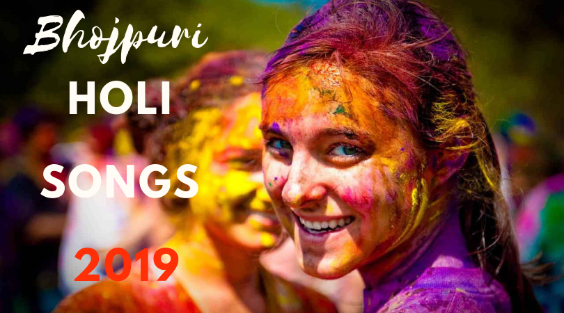 bhojpuri new holi song 2019 download