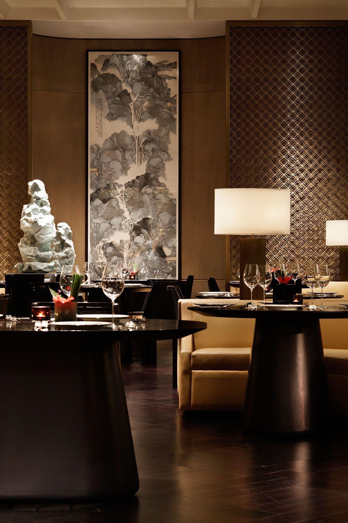 YABU PUSHELBERG Waldorf Astoria Beijing