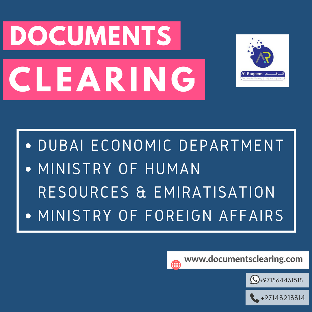 DOCUMENTS CLEARING will help and assist you to process all