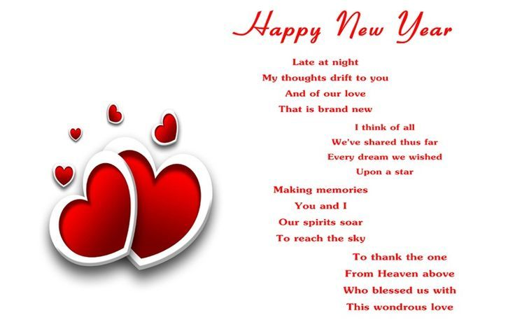 Happy New Year 2018 Quotes : happy-new-year-2016 | Pinterest | Quotation