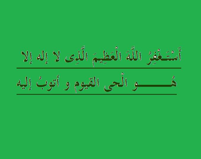 تويتر أحمد المليجى O7essbeek Arabic Calligraphy Calligraphy Art