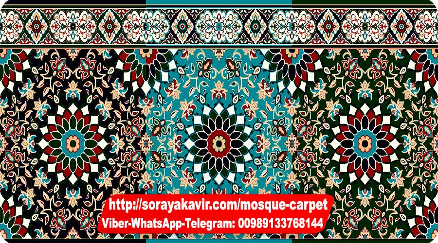 Islamic Carpet For Mosque Tile Design Soraya Kavir Manufacturer Specialist Producer Of Carpets In Diverse Designs MosqueRugs