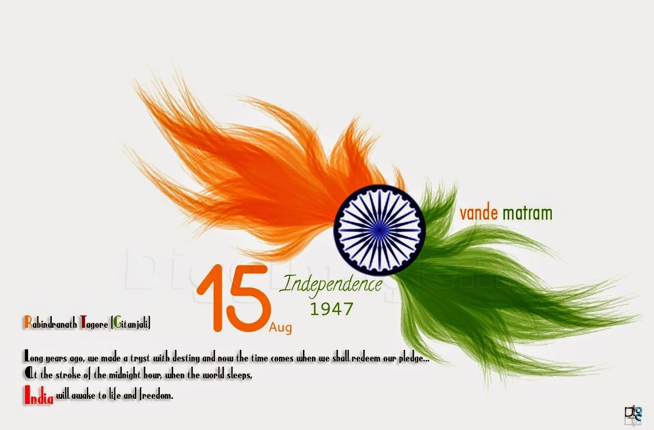 Independence day shayari sms in hindi jokes |Latest 15 ...