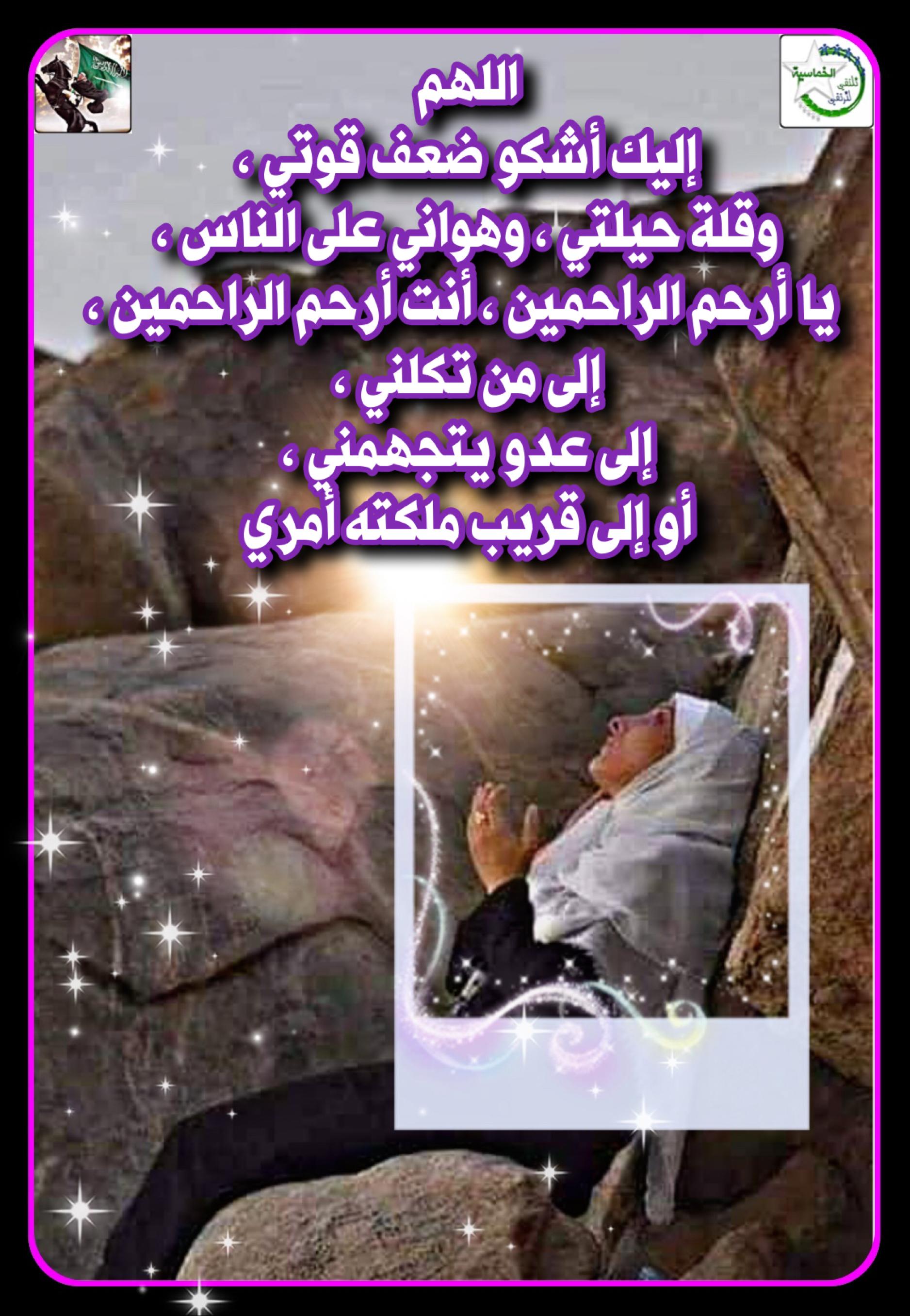 Pin By Dr Osama Hariri On تأملات
