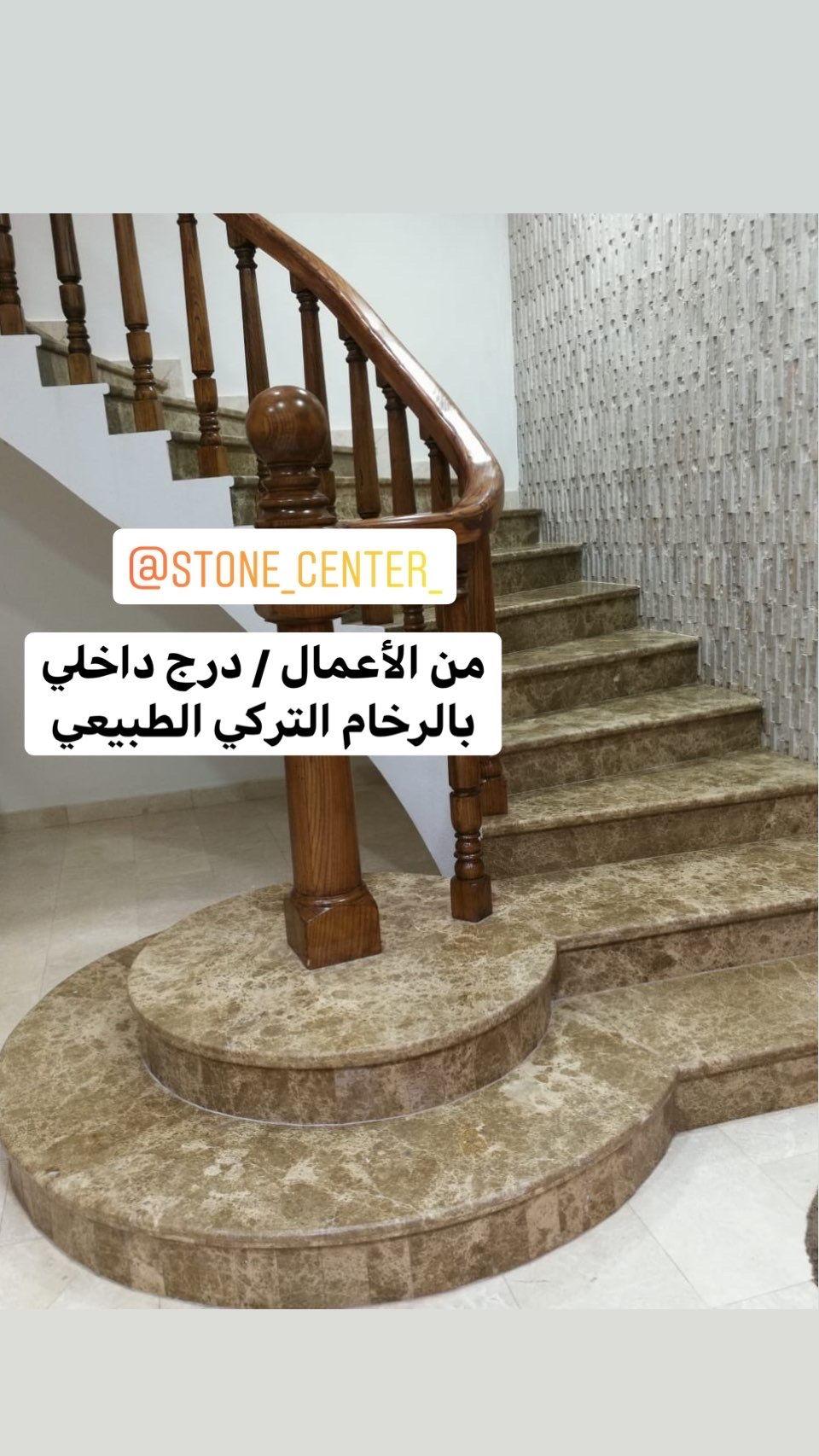 لايت امبرادور Lighting Design Interior Home Goods Decor Stairs Tiles Design
