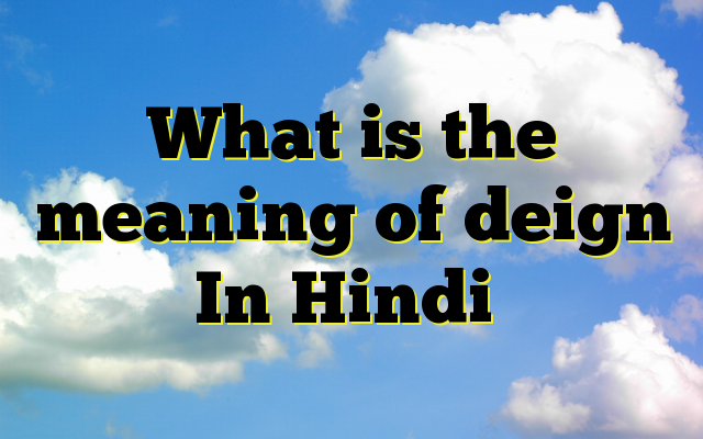 What Is The Meaning Of Deign In Hindi Meaning Of Deign In Hindi SYNONYMS  AND OTHER