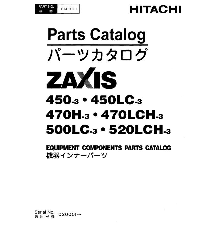 Hitachi ZX450-3 ZX470-3 ZX500-3 ZX520-3 Parts Manual for