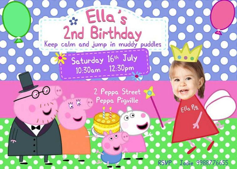 Peppa Pig Birthday Invitations Free Downloads