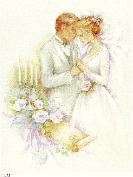 Открытка с годовщиной свадьбы рисованная