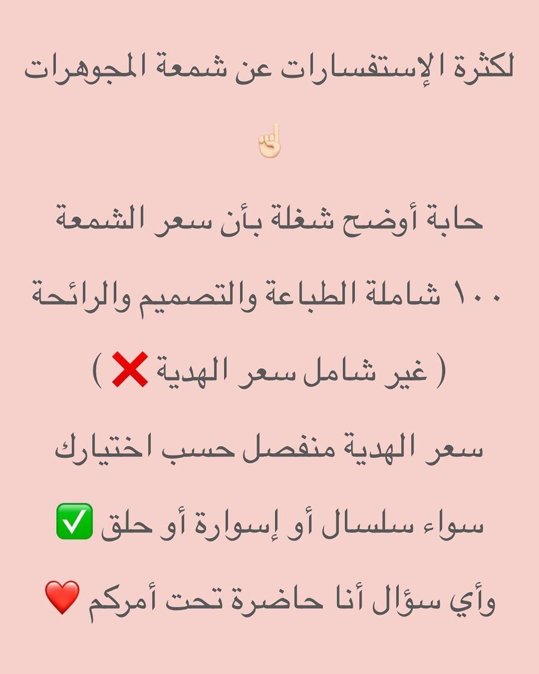 للتوضيح Emzjewelry Khobar Dammam Riyadh Jeddah Ksa Saudi الخبر مجوهرات خروج نهائي مرحلخروج نهائي والكفيل متوفيخروج نهائي للسائق Math Blog Labels
