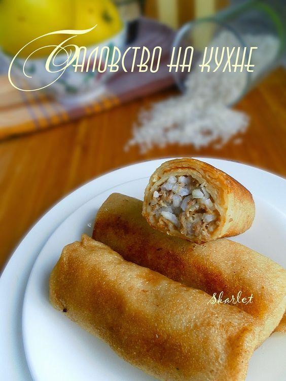 Баловство на кухне: Тонкие блинчики без яиц с мясом и рисом