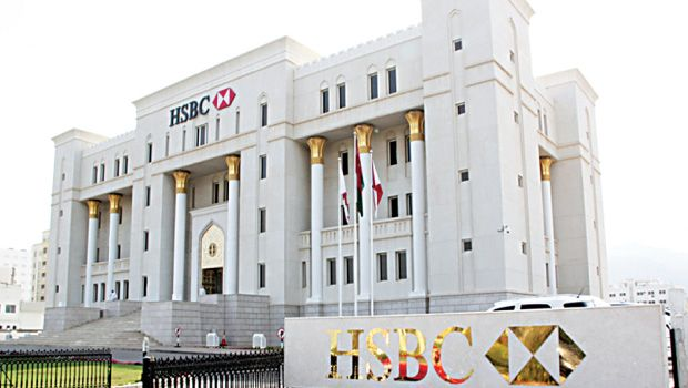 Hsbc Bank Oman S A O G Announced The Launch Of Its Entertainer