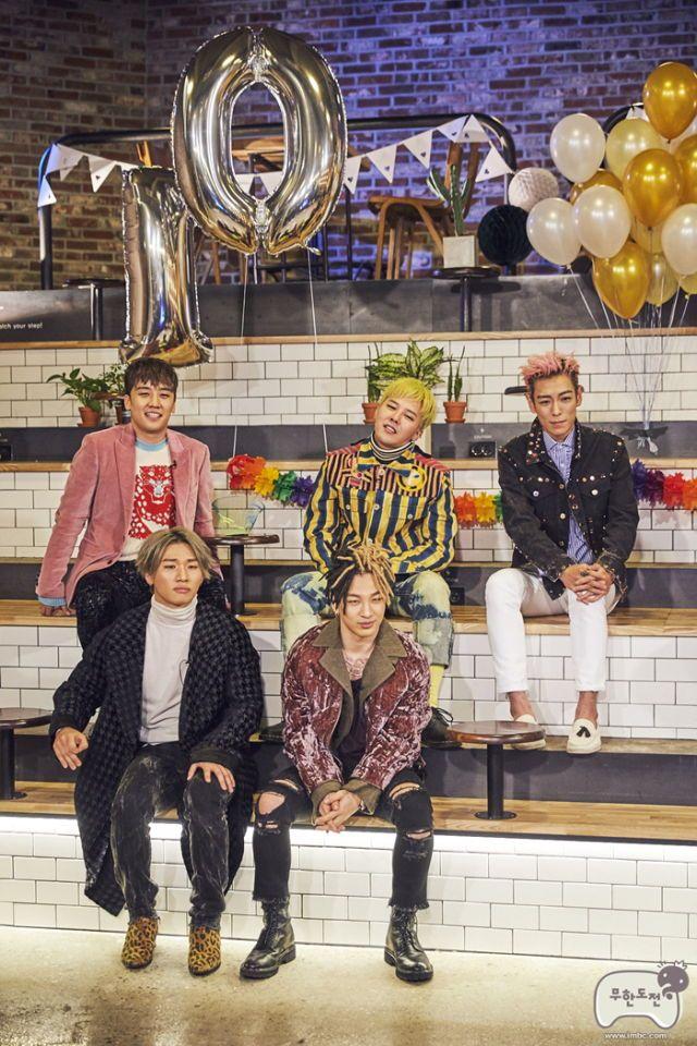 BIGBANG - MBC Inifinity Challenge