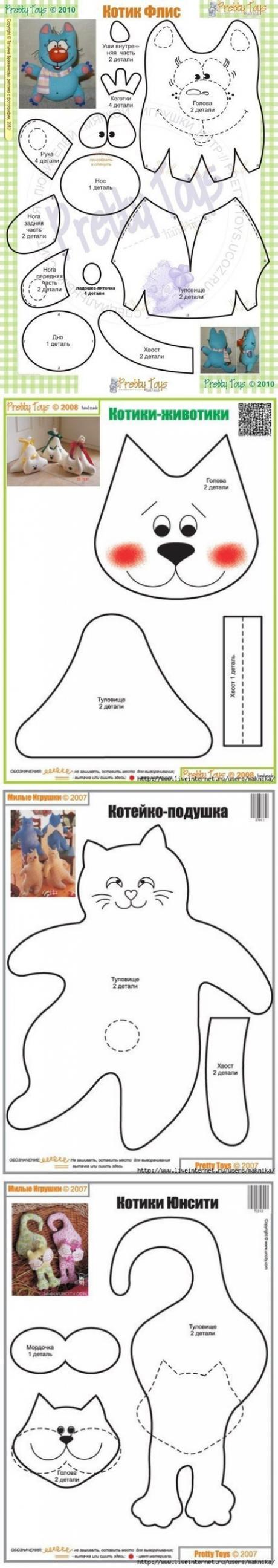 Los juguetes-almohadas los gatitos. Los patrones. \\/ la costura ...