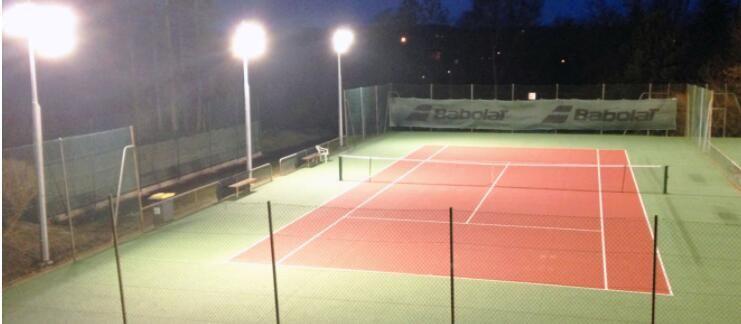 Outdoor Badminton Court Lighting Badminton Court Stadium Lighting Venue Lighting