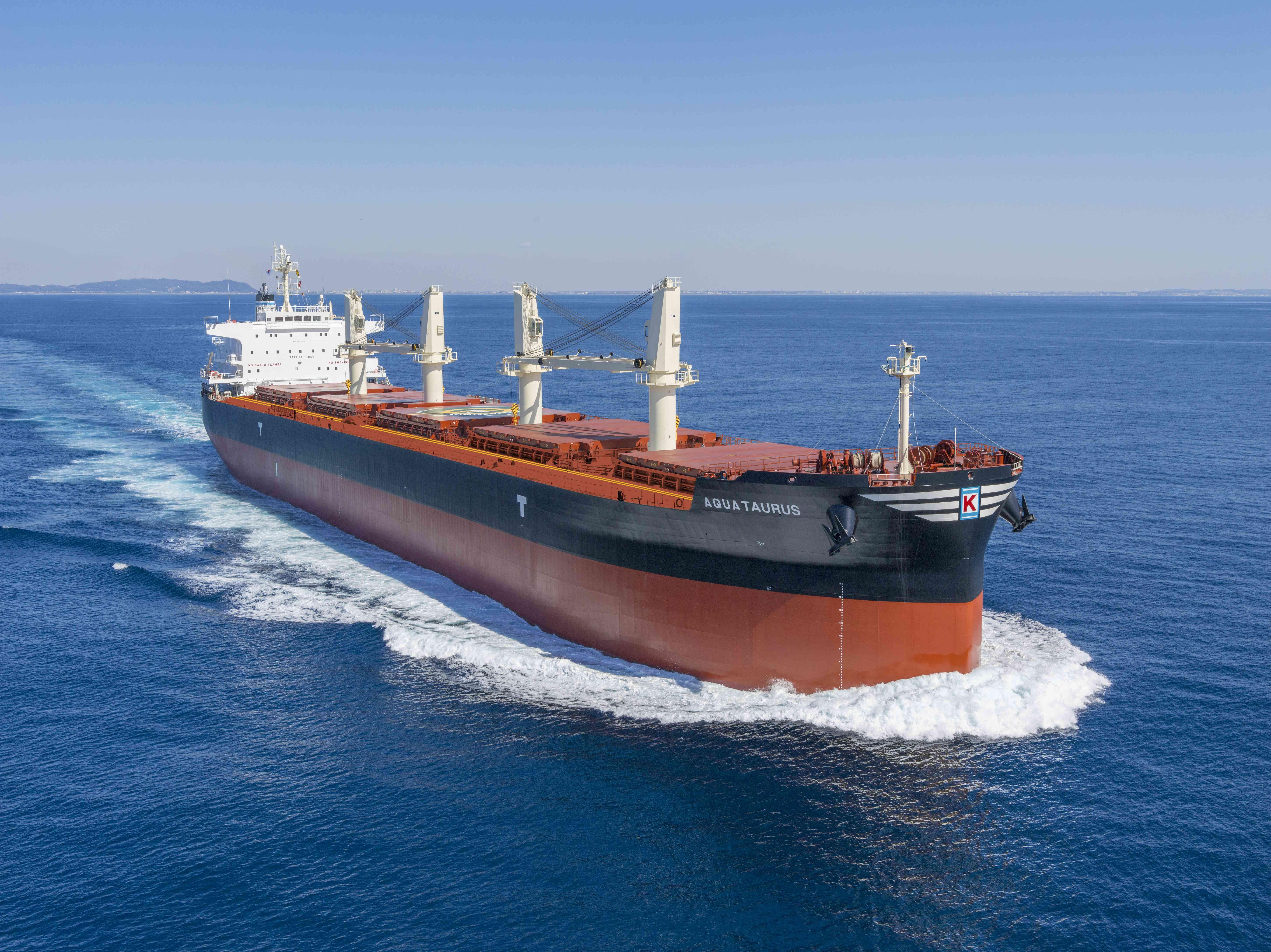 Kap8014 Aquataurus Ships Ship Pirate Diagram Piratediary Boats