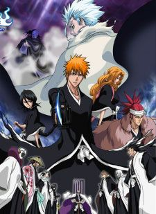 Bleach Movie 2 The Diamond Dust Rebellion English Dubbed | Watch cartoons online, Watch anime online, English dub anime